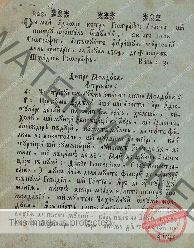 Amfilohie Hotiniul: Primul manual de geografie din Moldova