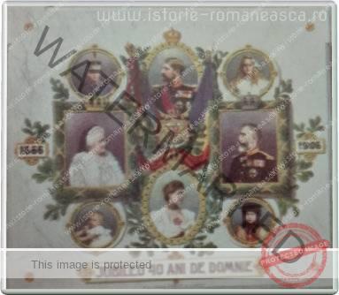 Carte postala ilustrata - Jubileu 40 de ani de domnie - 1906 - familia regala