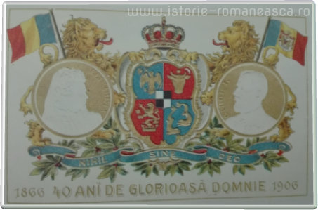 Carte postala ilustrata - Jubileu 40 de ani de domnie - 1906