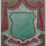 Carte postala ilustrata - Jubileul de 40 de ani - 1906 - Regele Carol I