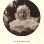 Prințesa Ileana