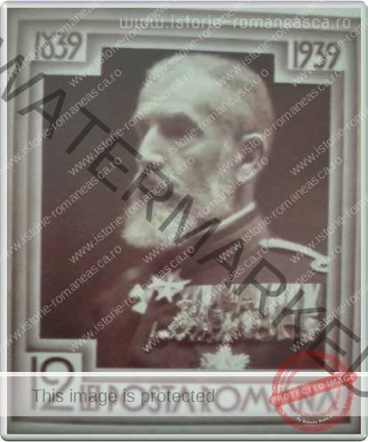 Macheta grafica pentru valoarea nominala de 12 lei - 1939
