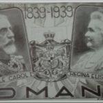 Macheta grafica pentru valoarea nominala de 15 lei - 1939