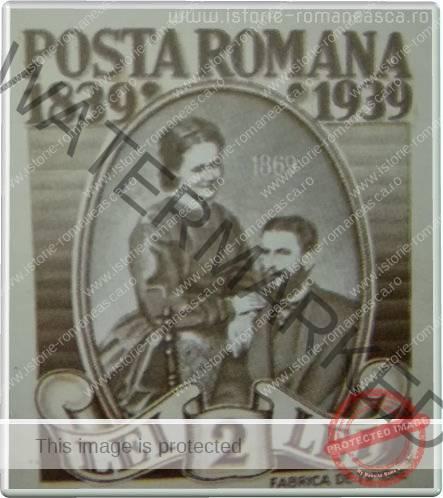 Macheta grafica pentru valoarea nominala de 2 lei - 1939