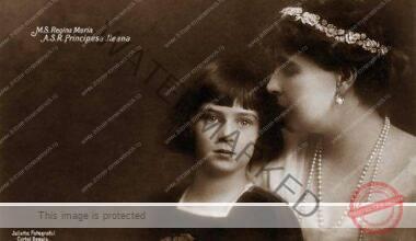 Prințesa Ileana și Regina Maria