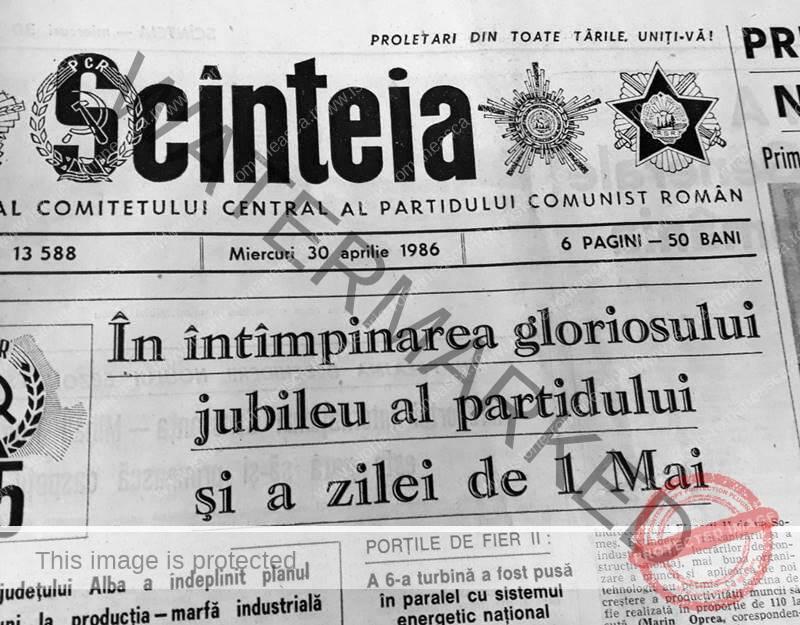 România postbelică. Stalinism, național-comunism și disidență anticomunistă. Construcția democrației postdecembriste