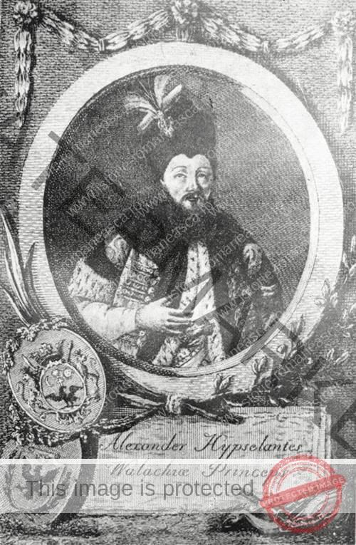 Alexandru Ipsilanti
