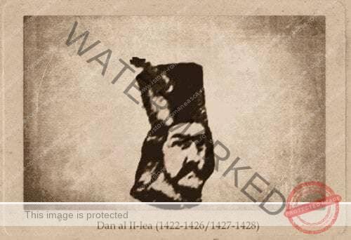 Dan al II-lea