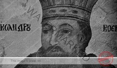 Nicolae Alexandru