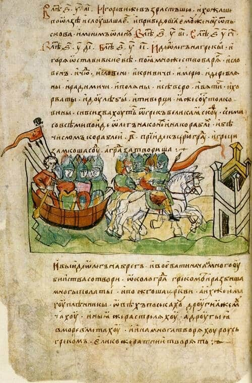 Cronica lui Nestor: Așezarea ungurilor în Pannonia