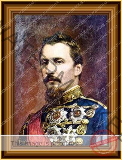 Formarea statului român modern: domnia lui Alexandru Ioan Cuza