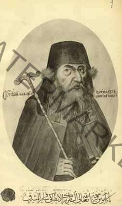 Paul din Alep și societatea românească medievală