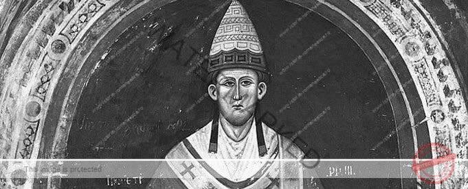 Scrisoarea Papei Inocențiu al III-lea către Ioniță, regele bulgarilor și vlahilor