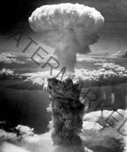 Bomba atomică