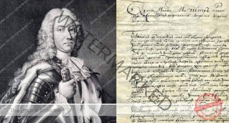 Prevederile tratatului de la Luțk, încheiat între moldoveni și ruși, în 1711