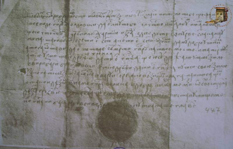 Primul pamflet politic cunoscut din spațiul românesc: scrisoarea boierilor brăileni către Ștefan cel Mare
